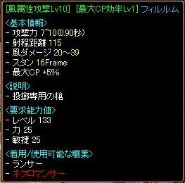 20060420015223.jpg
