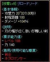 20060420015638.jpg