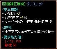 20060420015913.jpg