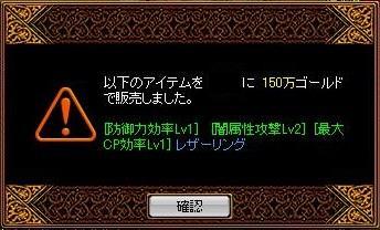 20060420020222.jpg