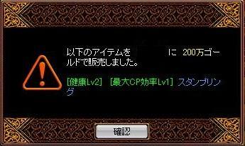 20060420020234.jpg