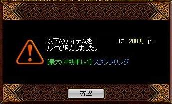 20060420020301.jpg