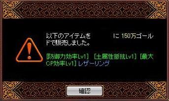 20060420020349.jpg