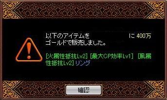20060420020446.jpg