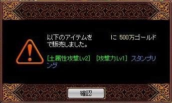 20060420020459.jpg
