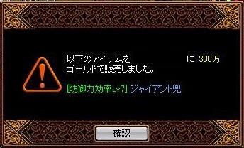 20060420020808.jpg