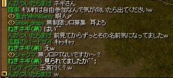 20060428181011.jpg