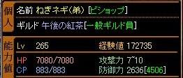 200609.08.02.jpg
