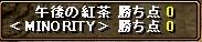 2007.01.23.01.jpg