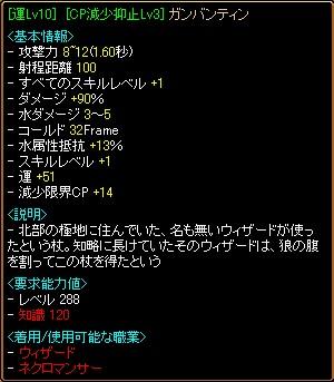 2007.02.05.02.jpg