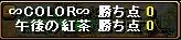 2007.02.05.04.jpg