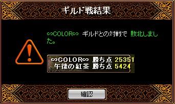 2007.02.05.06.jpg