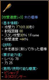 2007.02.05.10.jpg