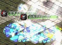 2007.02.05.12.jpg