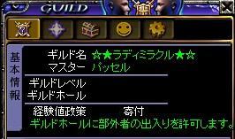 2007.11.13.02.jpg