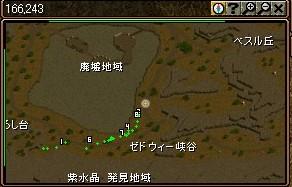 2007.11.16.04.jpg