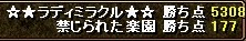 2007.11.16.08.jpg