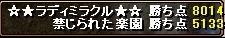 2007.11.16.09.jpg