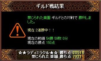 2007.11.16.10.jpg