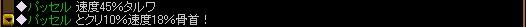 2007.11.19.15.jpg