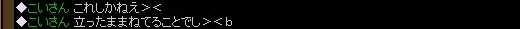 2007.11.25.06.jpg