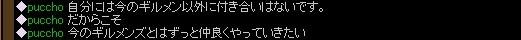 2007.11.30.09.jpg