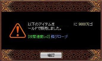 R2006.09.14.01.jpg