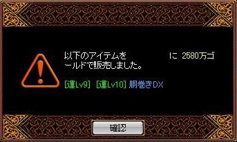 R2006.09.15.01.jpg