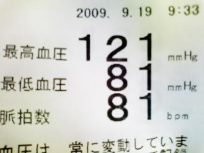 20090919094717