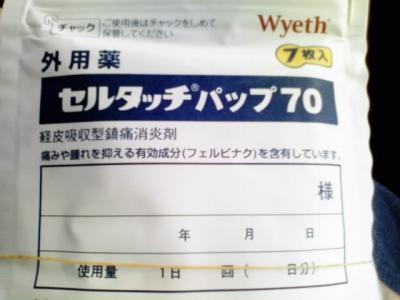 20090919110743