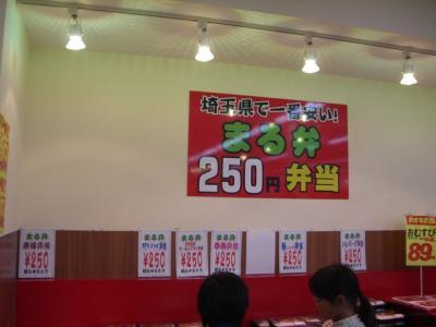 051_20091026213948.jpg