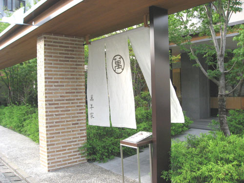 fukuokagimo2.jpg
