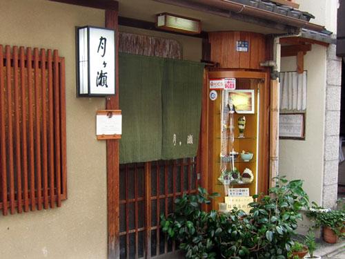 kyototsukigase2.jpg