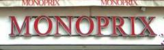 monoprix-epernay-1280172196.jpg
