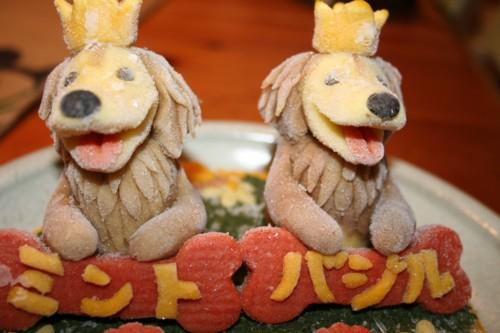 ミントお誕生日ケーキ2