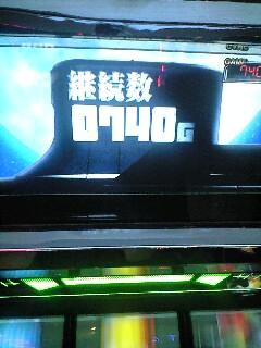 080226_2031~0002