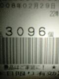 080229_2219~0001