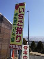 2012032704