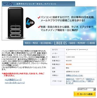 2008-02-29_010901.jpg