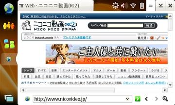 screenshot11_RRR2008022802.jpg