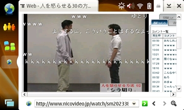 screenshot14_RRR2008022802.jpg