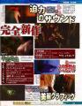 忌火起草(イマビキソウ)3