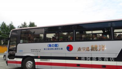 ホテル観洋 バス