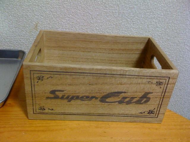 木箱jpg