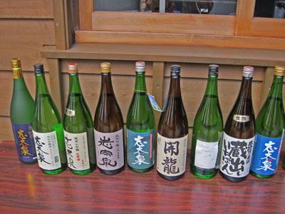 1103志太泉のお酒2