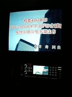 080302_041518.jpg