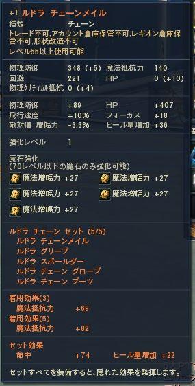 20110906-2.jpg