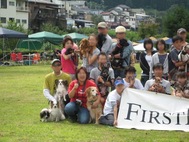 2009 09 13 nagiso (18)
