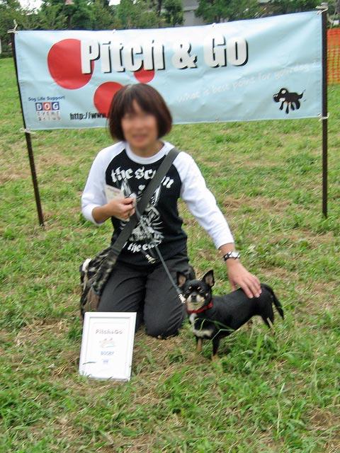 2009 09 21 舎人  (7)