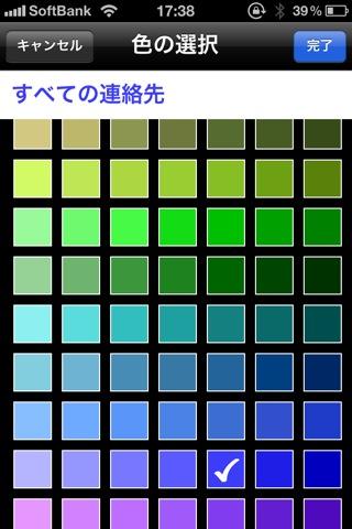 20110119IMG_1337.jpg
